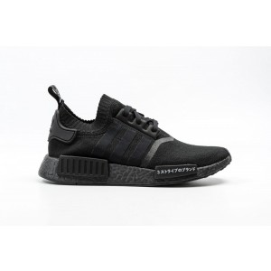 "Adidas NMD R1 PK ""Japan Pack"" Hombre Negras BZ0220"