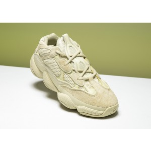 "Yeezy 500 Desert Rat ""Super Moon Yellow"" DB2966"